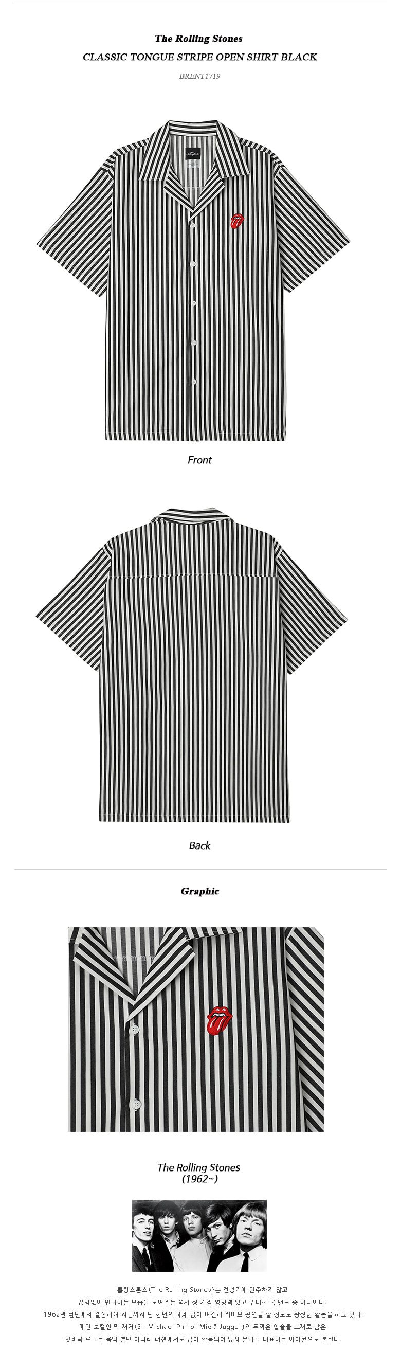 브라바도 TRS CLASSIC TONGUE STRIPE OPEN SHIRT BK (BRENT1719)